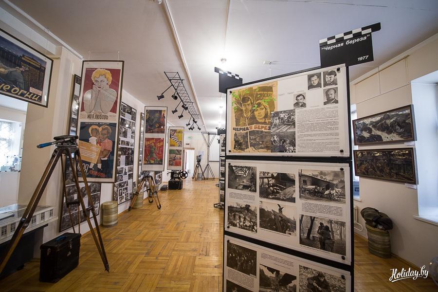 Музей кинематографа в Минске
