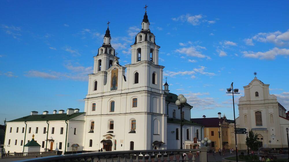 kościół górne miasto Mińsk