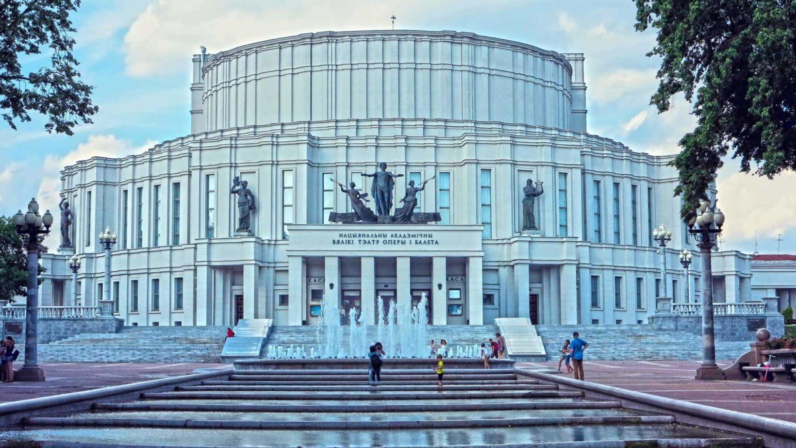 Teatr Opery w Mińsku, atrakcje Białorusi