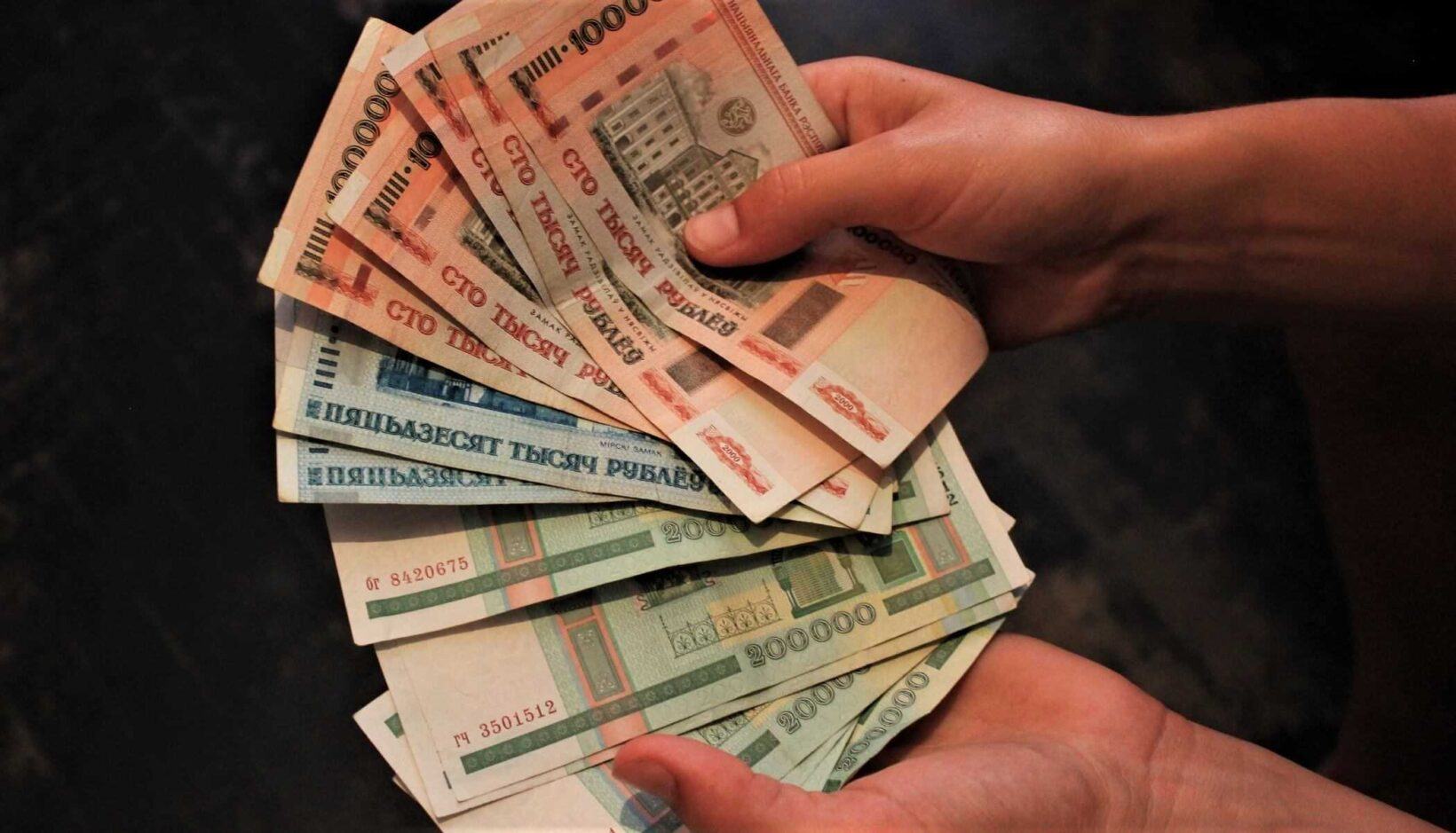 stara waluta Białorusi, rubel