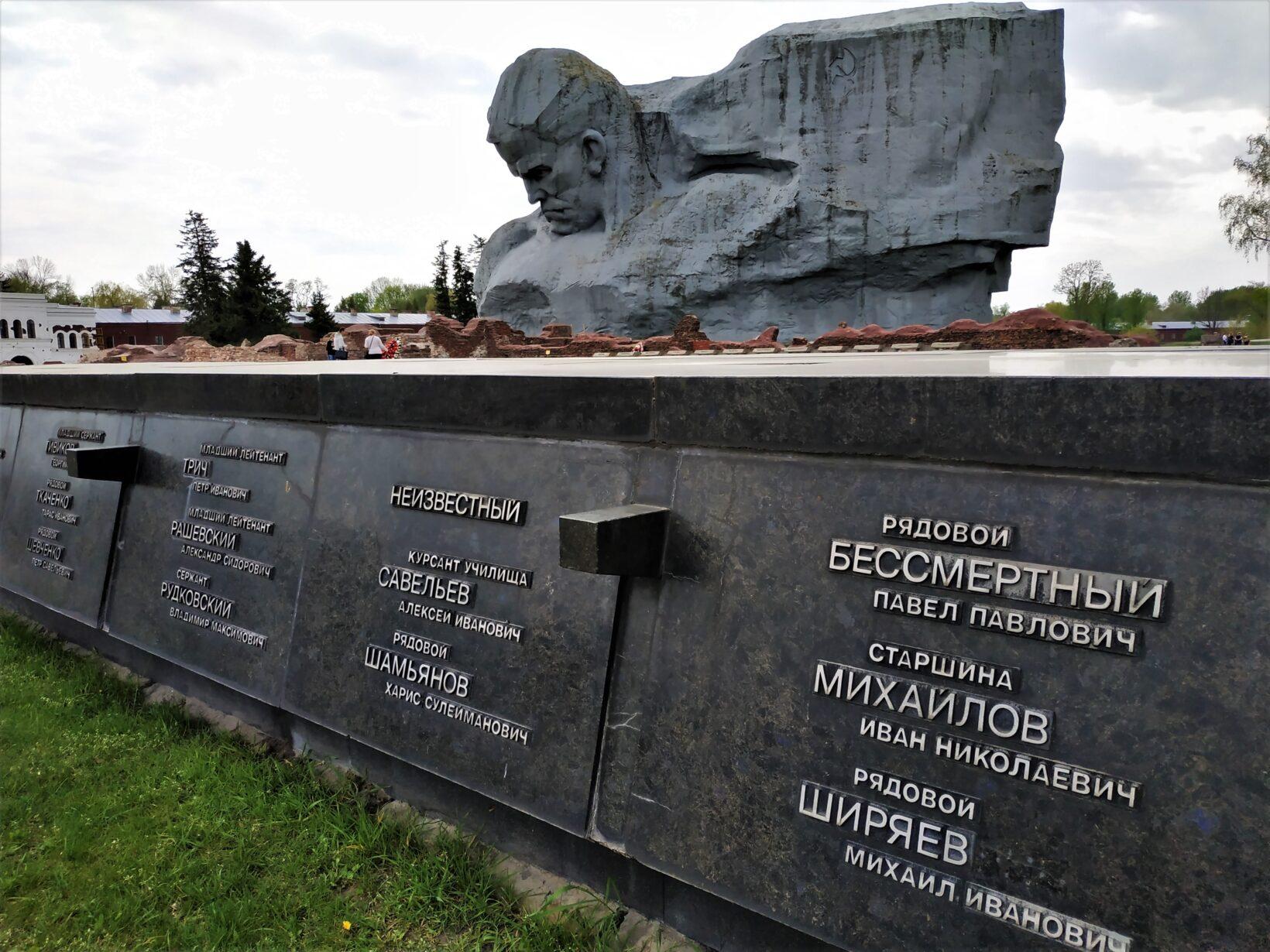 Brześć atrakcje Białorusi, pomnik