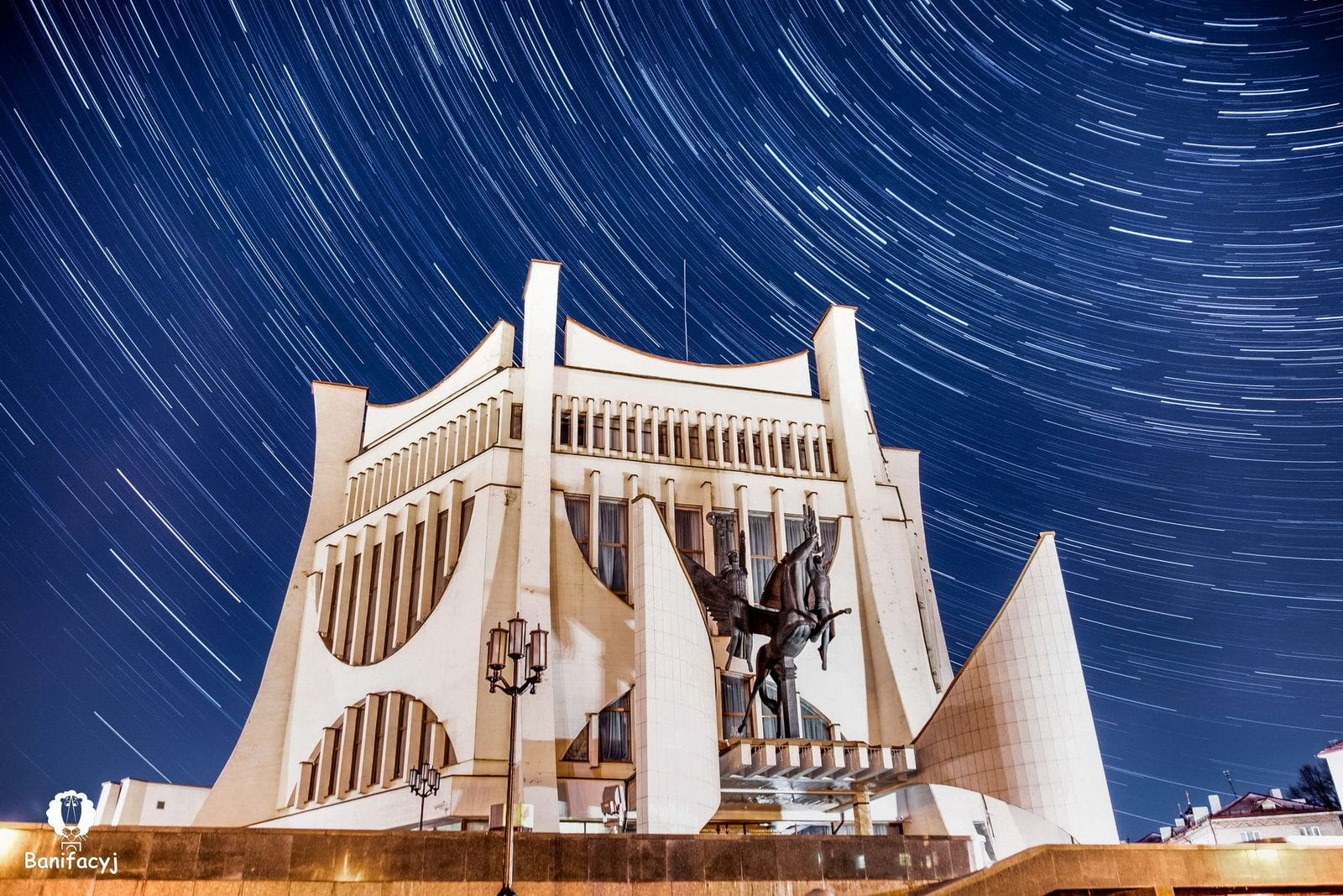 Dramatic theater in Grodno