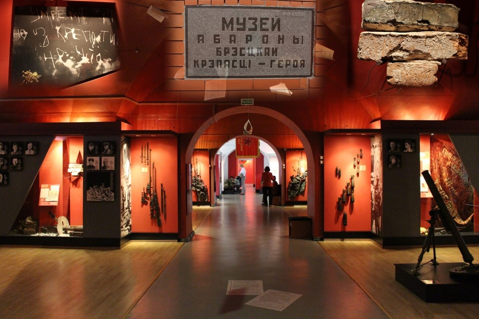 The defense Museum of the Brest fortress